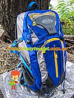 Рюкзак Royal Mountain 8459 40 L Dark Blue/Green