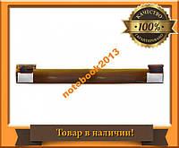 """17,3"""" ПЕРЕХОДНИК УДЛЕНИТЕЛЬ ЛЕВО ПРАВО"""