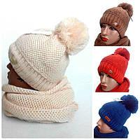 Комплект женский подросток шапка+хомут Кольчуга, флисКомплект женский подросток шапка+хомут Кольчуга, флис