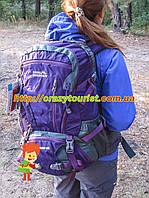 Рюкзак Royal Mountain 8421 40 L Purple
