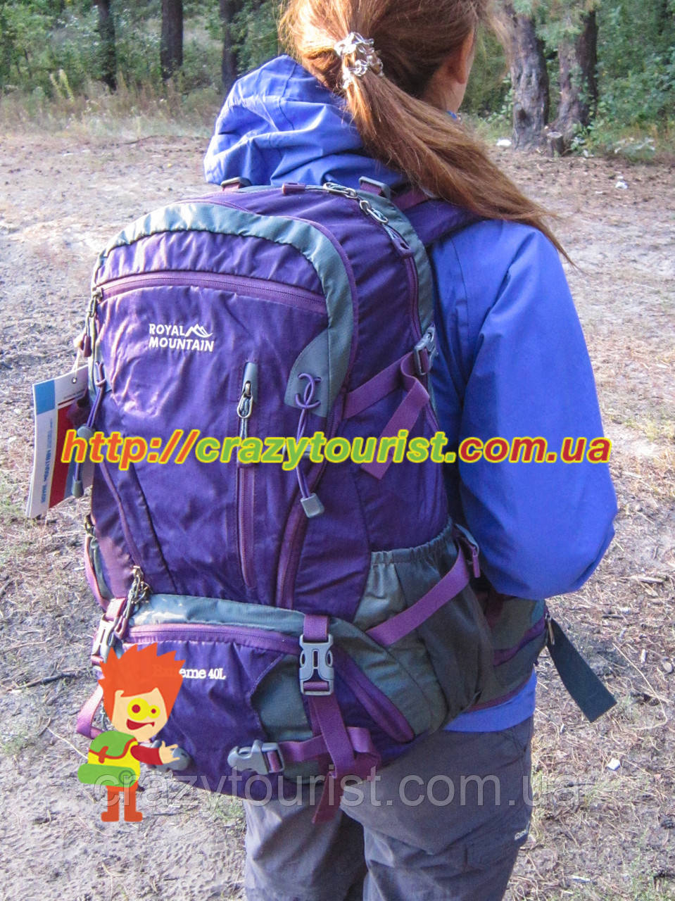 Рюкзак Royal Mountain 8421 40 L Purple - Crazy Tourist в Каменском