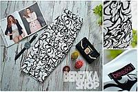 Женская черно-белая юбка карандаш