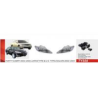 Противотуманные фары Vitol TY-500W Toyota Camry 30 2003-2004 JAPAN эл.проводка
