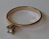 Кольцо ЮМБ, золото 585 проба, бриллиант 0,03кт., фото 2