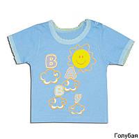 Детская футболка СОЛНЫШКО с кнопками на плече