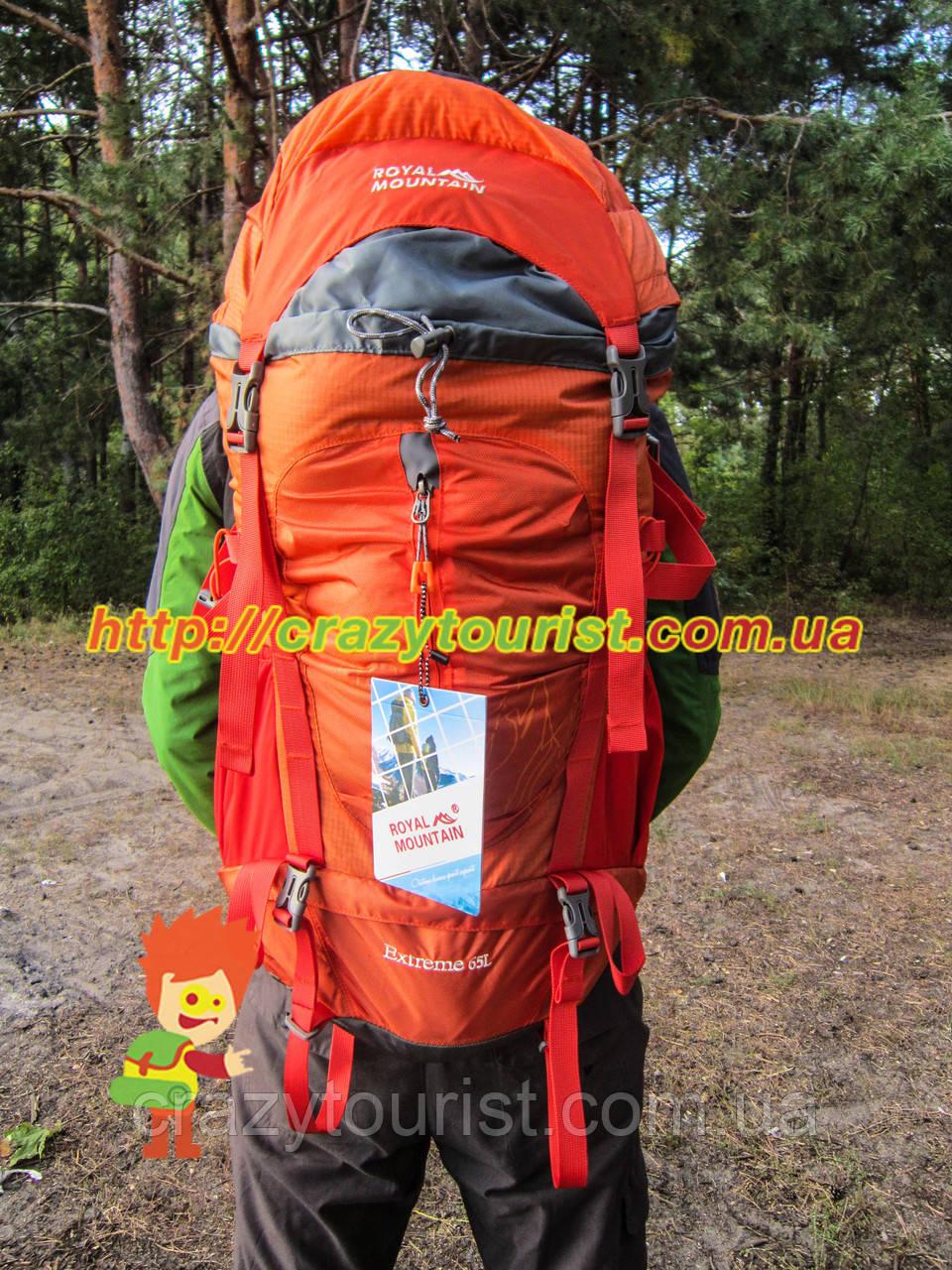 Рюкзак Royal Mountain 8382 65 L Orange - Crazy Tourist в Днепре