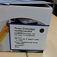 Картридж Canon 712 / 713 / 725 Katun (11297)