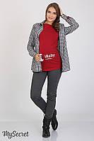 Модные брюки для беременных Parker, из трикотажа джерси, темно-серый меланж