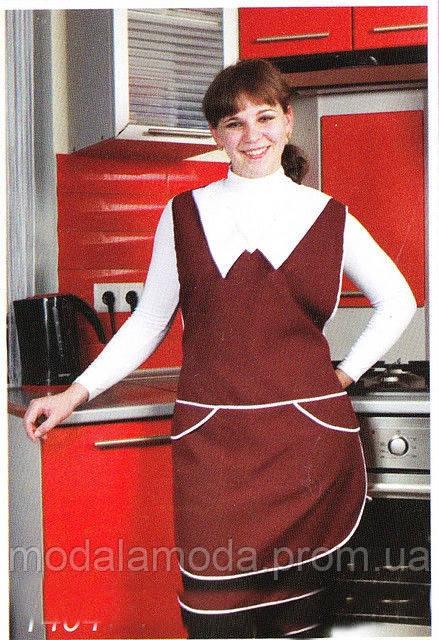 Фартук кухонный 1406 ( габардин)