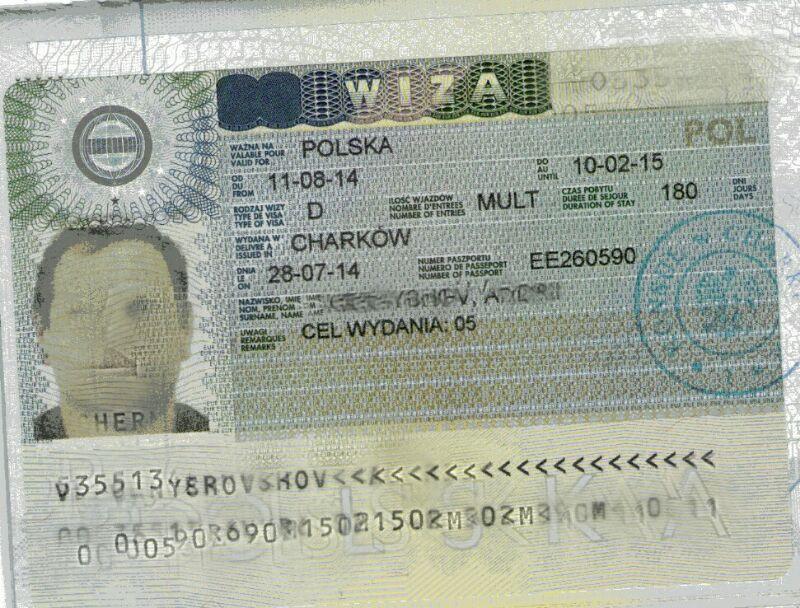 Трудоустройство. Наши довольные клиенты и их открытые визы! 3