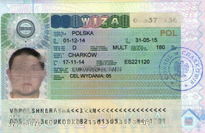 Трудоустройство. Наши довольные клиенты и их открытые визы! 4