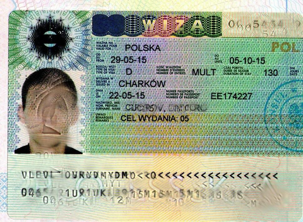 Трудоустройство. Наши довольные клиенты и их открытые визы! 5