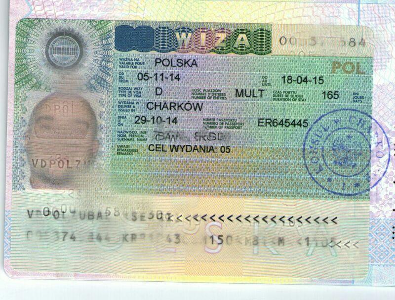 Трудоустройство. Наши довольные клиенты и их открытые визы! 6