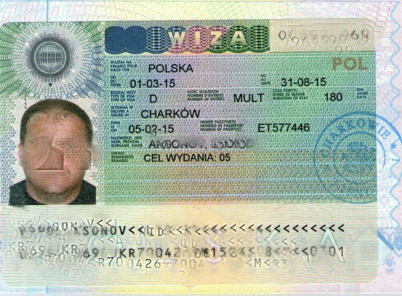 Трудоустройство. Наши довольные клиенты и их открытые визы! 7