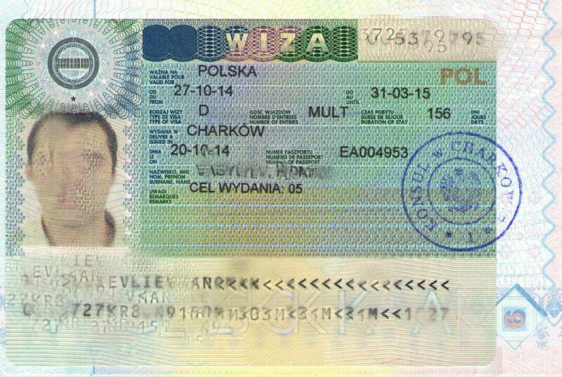 Трудоустройство. Наши довольные клиенты и их открытые визы! 8