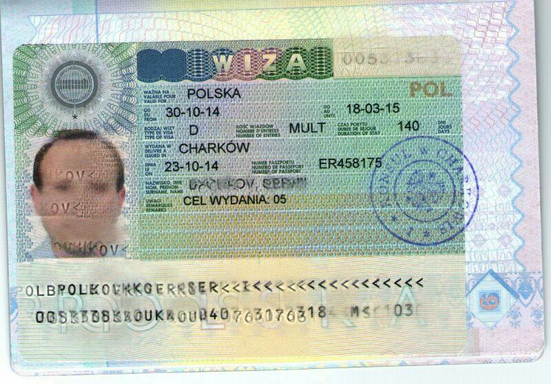 Трудоустройство. Наши довольные клиенты и их открытые визы! 10