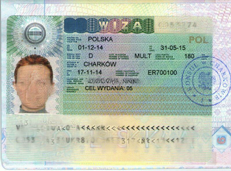 Трудоустройство. Наши довольные клиенты и их открытые визы! 11