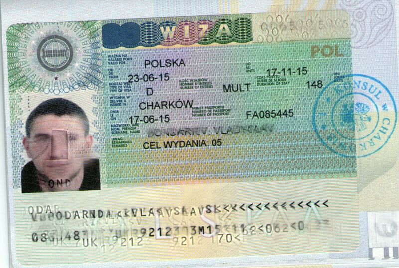 Трудоустройство. Наши довольные клиенты и их открытые визы! 12
