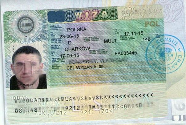Трудоустройство. Наши довольные клиенты и их открытые визы! 15