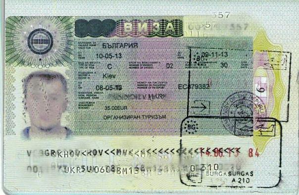 Трудоустройство. Наши довольные клиенты и их открытые визы! 23