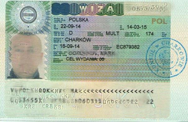 Трудоустройство. Наши довольные клиенты и их открытые визы! 29