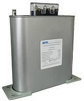 Самовостанавливающиеся низковольтные конденсаторы для компенсации реактивной мощности BКВ 0.4/50/3