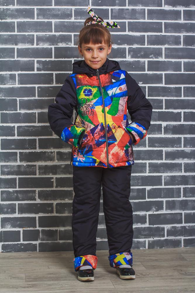 "Детский костюм на синтепоне ""Флаг""зимний детский костюм"