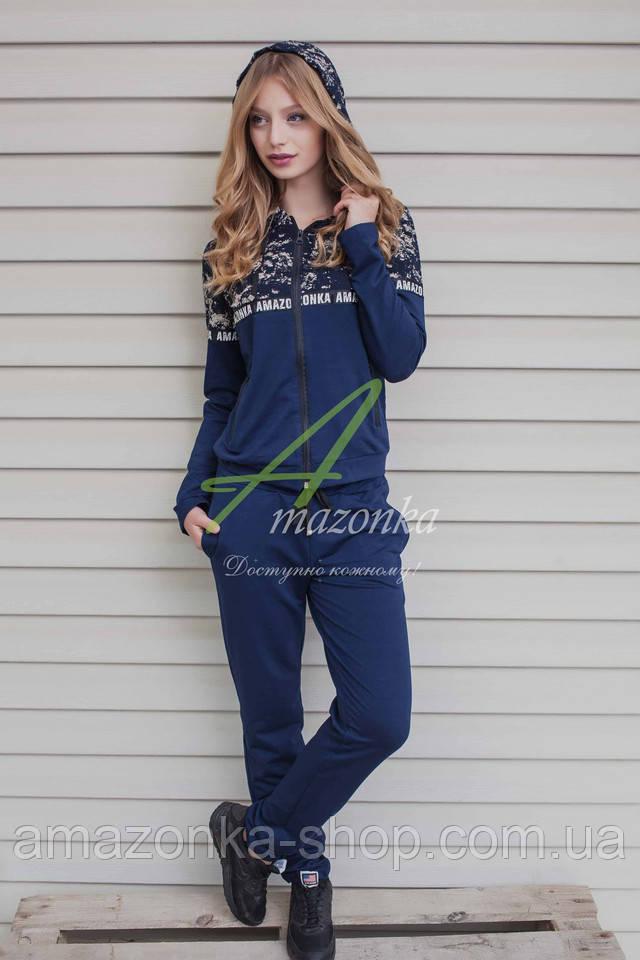 150a09a23429 Брендовые женские спортивные костюмы от производителя AMAZONKA ...