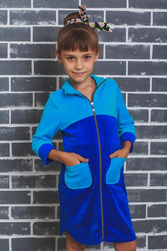 Халат для девочки велюровый синий