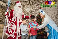 Лучшие Дед Мороз и Снегурочка
