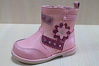 Розовые демисезонные сапожки на девочку, детская демисезонная обувь тм Том.м р.22,23,24