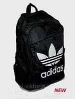 Модный молодежный рюкзак Adidas