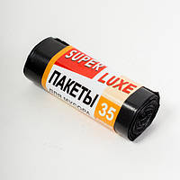 "Пакет мусорный ТМ""Super Luxe"" 35л (15шт) 50*60см"