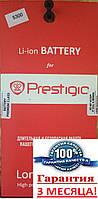 АКБ Аккумуляторная батарея Original для Prestigio PAP4500 DUO 1850mAh