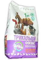 Трикальций фосфат 1 кг кормовая добавка
