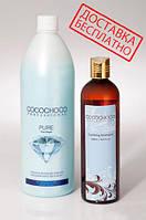 Кератин Cocochoco Pure + шампунь