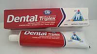 Зубная паста Triplex Life