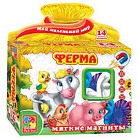 Настольная игра Vladi Toys Ферма Мой маленький мир 14 мягких магнитов (VT3101-03)