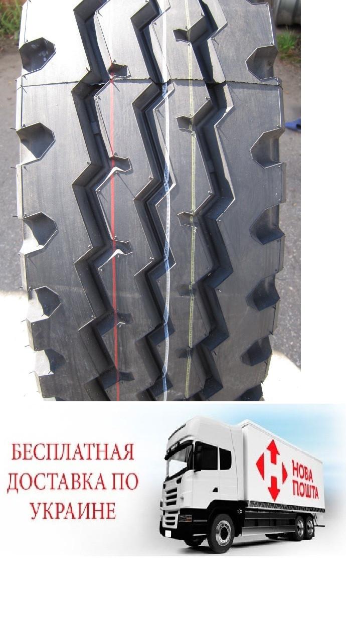 Грузовые шины Sportrac SP901, 10R20(280-508)
