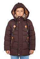 Большой выбор курток Кико Зимняя детская одежда 2017 на 8-14 лет