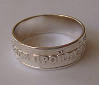 "Кольцо ""Все пройдет"" 3161Г, серебро 925 проба."