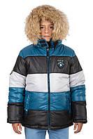 Куртка на зиму мальчика Донило 9-14 лет