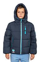 Куртка мальчика на пуху Кико 7-14 лет