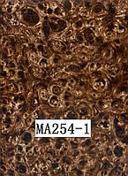 Пленка аквапринт дерево ма254-1, Харьков (ширина 100см)