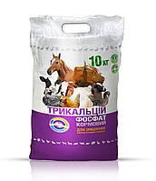 Трикальций фосфат 10 кг кормовая добавка