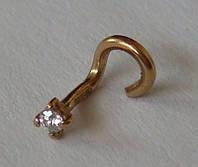 Пирсинг, нострила ПН, золото 585 проба, кубический цирконий.