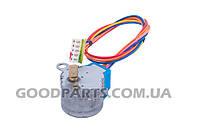Двигатель (мотор) шаговый тяги шторок для кондиционера MP24J-B 12V