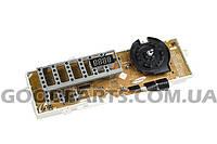 Плата (модуль) управления для стиральной машины Samsung MFS-C2F08AB-00