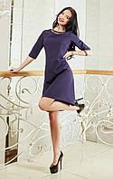 Строгое ассиметричное платье