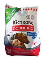 Мука костная 1 кг кормовая добавка